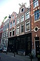 2367 A-EersteLooiersdwarsstraat12 rm3579.jpg