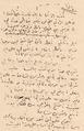 29 سبتمبر 1935.png