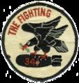 345th Bombardment Squadron - SAC - Emblem.png