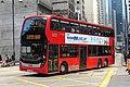 3ATENU210 at Sheung Wan Western Market (20181202131918).jpg