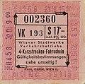 4-Kurzstrecken-Fahrschein S17 Wiener Stadtwerke - Verkehrsbetriebe.jpg