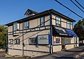 4520 West Saanich Road, Sanich, British Columbia, Canada 14.jpg