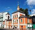 4726. Moscow. Church of St. Nicholas in Kleniki.jpg