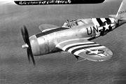 56fg-63dfg-p47-P-47D-22-RE-42-26057