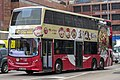 5737 at Cross Harbour Tunnel Toll Plaza (20181116104432).jpg