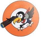 5 Emergency Rescue Sq emblem.png
