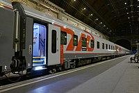 5 FPC WLABmz 62 85 78-90 116-5 CH-FPC Budapest-Keleti 080916 G341 Budapest-Burgas.jpg