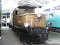 6254 - Luzern - Verkehrshaus - RhB Ge 6-6 I.JPG