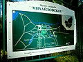 """645. Plan-scheme of museum-estate """"Mikhailovskoye"""".jpg"""