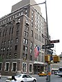 92nd Street Y-Manhattan-New York.jpg