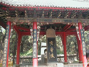 Mausoleum of the Yellow Emperor - Tomb of the Yellow Emperor.