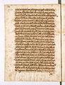 AGAD Itinerariusz legata papieskiego Henryka Gaetano spisany przez Giovanniego Paolo Mucante - 0178.JPG