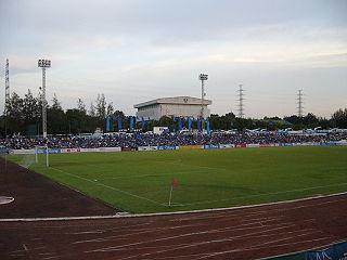 Princess Sirindhorn Stadium stadium