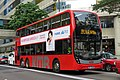ATENU1514 at Hong Kong Convention and Exhibition Centre (20181211091451).jpg