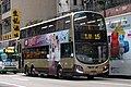AVBWU543 at Marsh St, Wuhu St (20190430180734).jpg