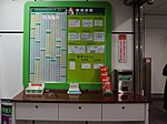 A Chart of The First Three Digital of Taiwan Area Postal Code, Taipei Gongguan Post Office 20190504.jpg