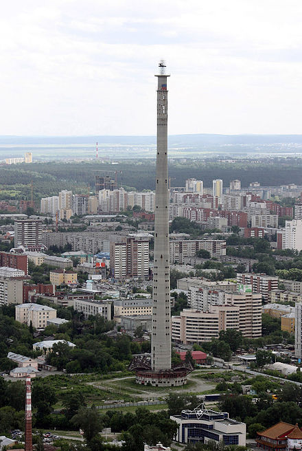 Yekaterinburg TV Tower before it was demolished Abandoned Tower.jpg