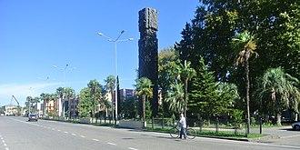 Abasha - Abasha's main street