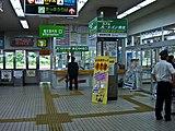 Abashiri station Midorinomadoguchi.JPG