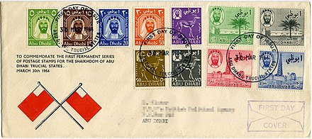 A philatelic First Day Cover from Abu Dhabi. Abudhabi30mar1964fdc.jpg
