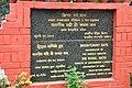 Acharya Jagadish Chandra Bose Indian Botanic Garden - Howrah 2011-02-20 1691.JPG