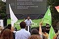 Acto de Vox en Pontevedra (50051237243).jpg