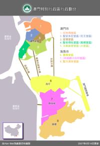 澳門特別行政區之行政劃分 (衛星圖片)