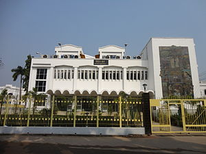 Agartala - Agartala town hall