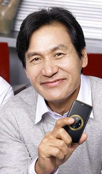 Ahn Sung-ki - Image: Ahn Sung Ki