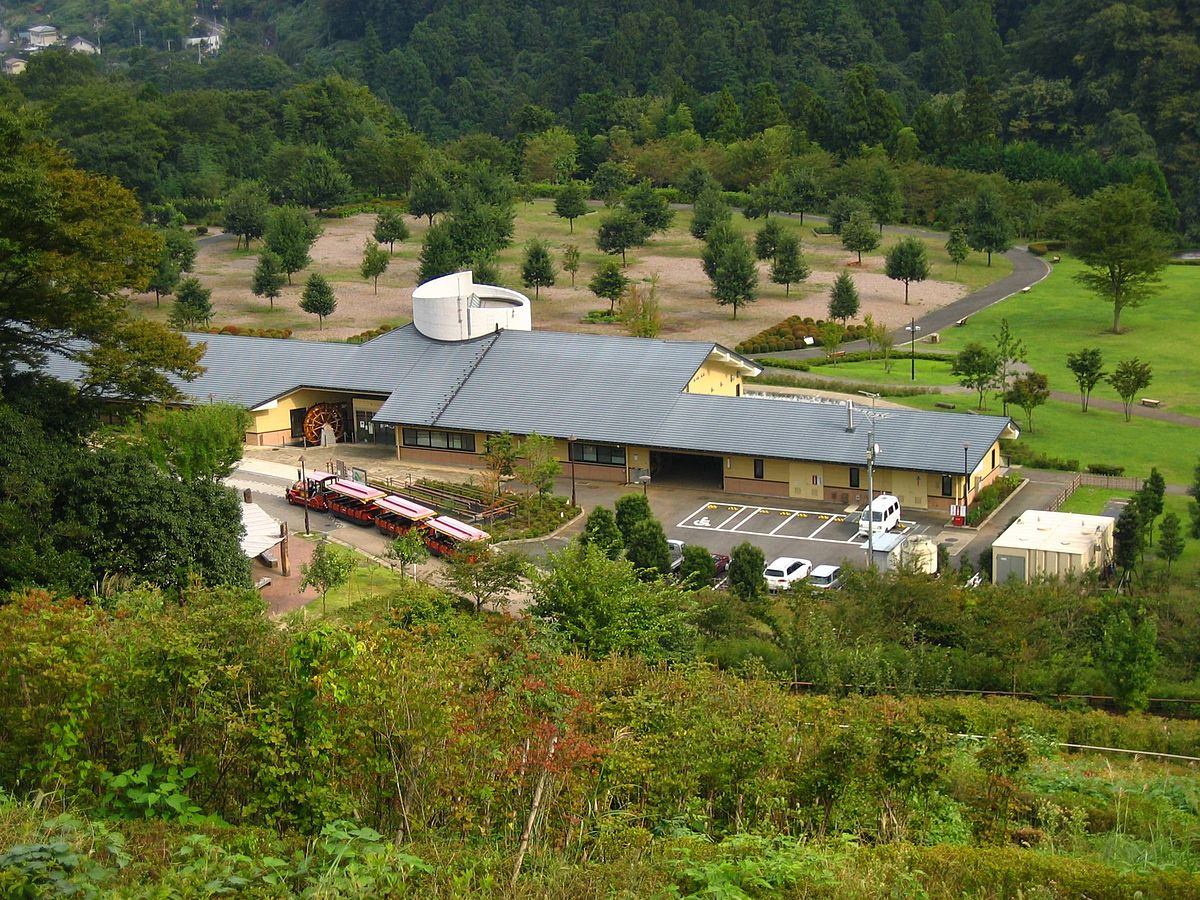 愛川町 - Wikipedia