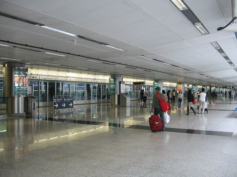 Airport MTR Station, Mar 06.JPG