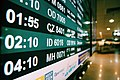 Airport series 2.jpg