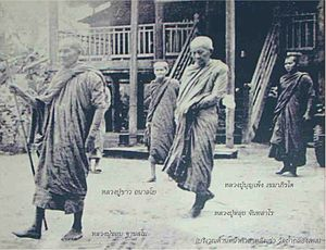 Ajahn Maha Bua - From left: Ven. Ajahn Chob, Ven. Luangpu Khao Analayo, Ven. Luangpu Louis Chandasaro and Ven.Luang Pu Bunpeng. The picture was probably taken at old main sala of Wat Pa NongphueNa Nai in Sakok Nakhon.