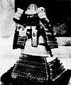Aka-ito Odoshi Yoroi, Musashi Mitake Shrine.jpg