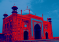 Akbar's House on the Agra-Sikandara Road.png