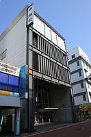 Akira Kozai Headquarter 20160520.jpg