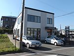 Akita Wariyama Post Office.jpg