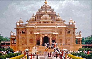 Akshardham Temple attack - Attacked Akshardham temple complex