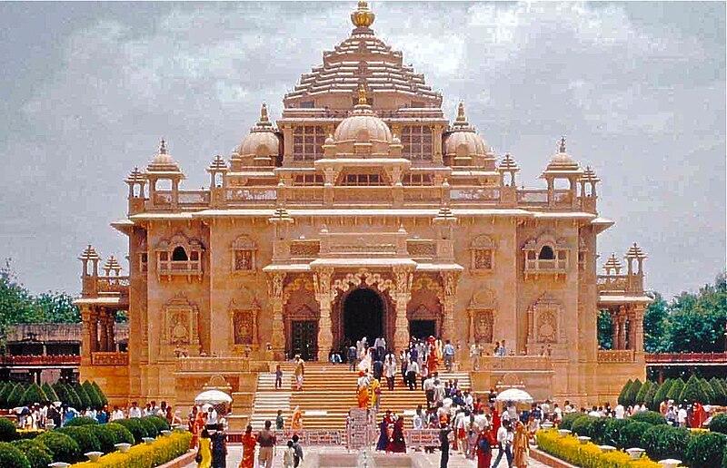 File:Akshardham Gandhinagar Gujarat.jpg