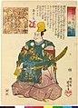 Akugenta Yoshihira 悪源太義平 (BM 2008,3037.10701).jpg