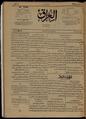Al-Iraq, Number 278, April 27, 1921 WDL10374.pdf