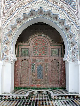 University of Al Quaraouiyine - Karaouine Mosque and University.