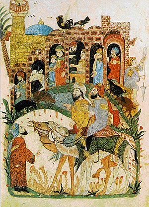 "Al-Hariri of Basra - ""Discussion Near a Village"", a miniature illustrating the 43rd maqāmah of a 1237 edition of al-Hariri's Maqamat al-Hariri, painted by Yaḥyā ibn Maḥmūd al-Wāsiṭī. Painting in the Bibliothèque Nationale, Paris. MS Arabe 5847 fol. 138v."
