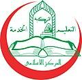 Al Markazul Islami (AMI) Logo.jpg