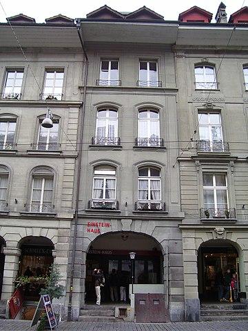 Einsteinhaus— дом Эйнштейна в Берне, где родилась теория относительности