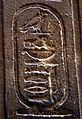Alexander-the-Great-Cartouche.jpg