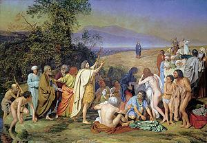 Иванов А.А.. Явление Христа народу (Явление Мессии)