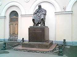 Alexander Ostrovsky Maliy theater.jpg