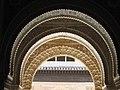 Alhambra Aug. 2010 17.JPG