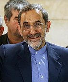 Ali Akbar Velayati announcing his candidacy for 2013.jpg